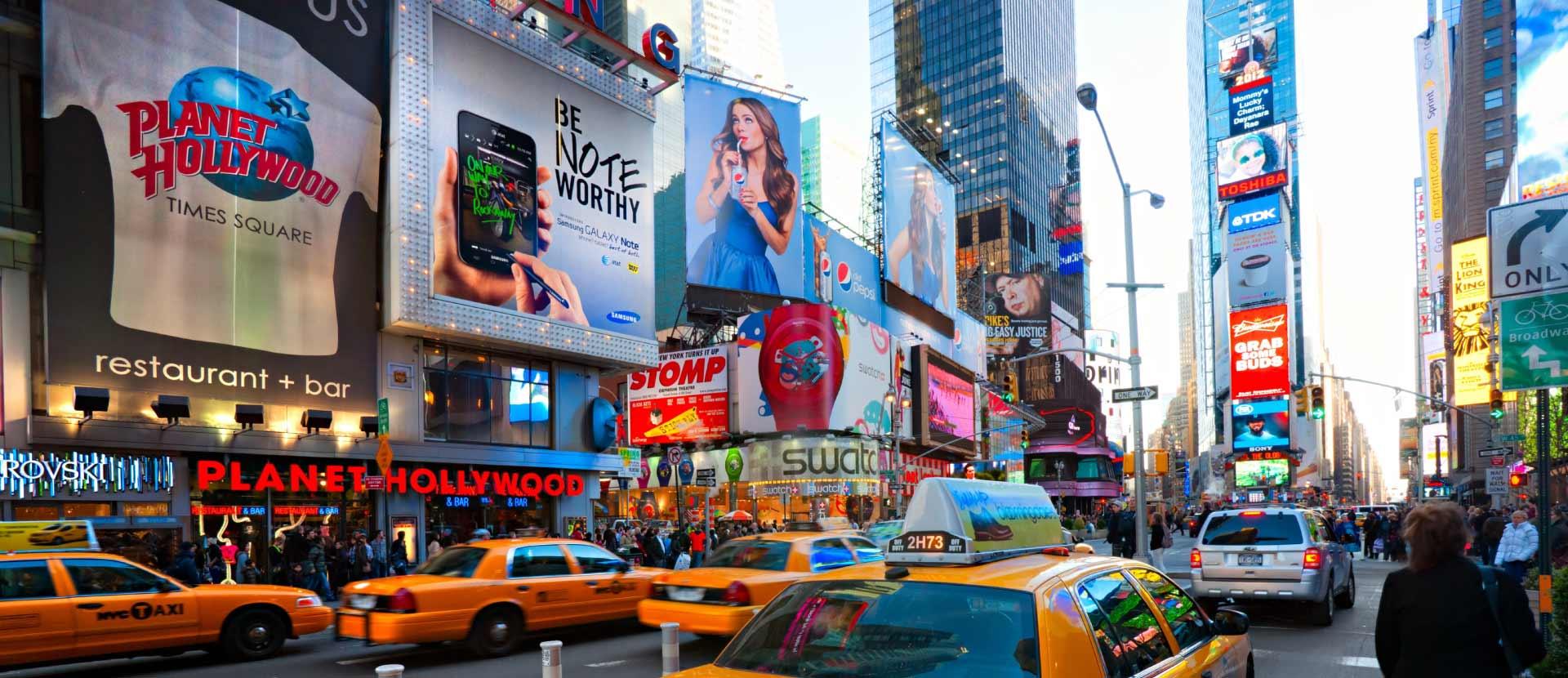 תמונת סליידר של ניו יורק